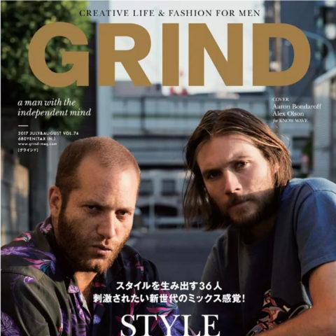 GRINDVOL74_001