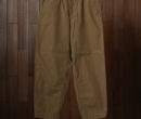 THE NORTH FACE PURPLE LABEL Ripstop Shirred Waist Pants #Olive