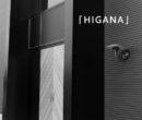 Information – リニューアルオープン「HIGANA」6/6(sat.)