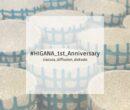 #HIGANA_1st_Anniversary
